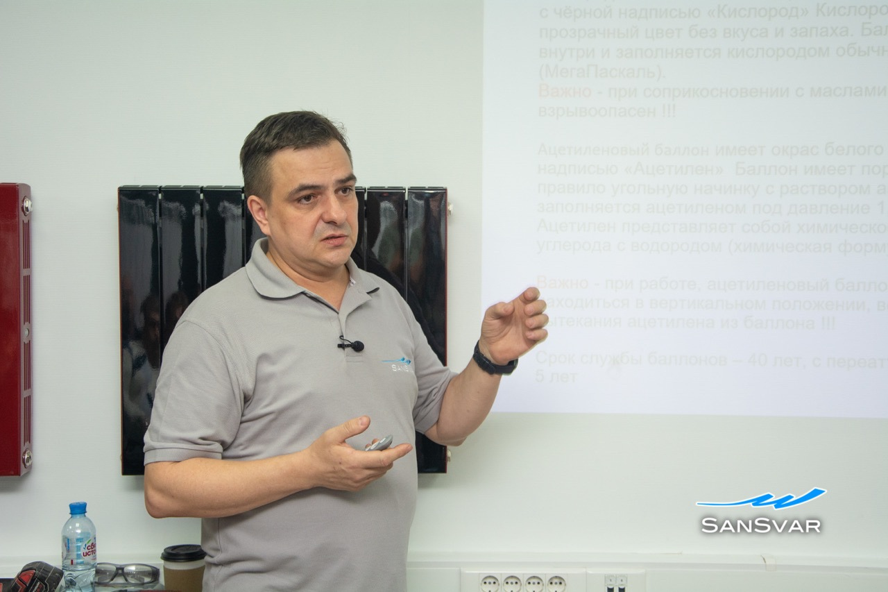 seminar000003e-1.jpg