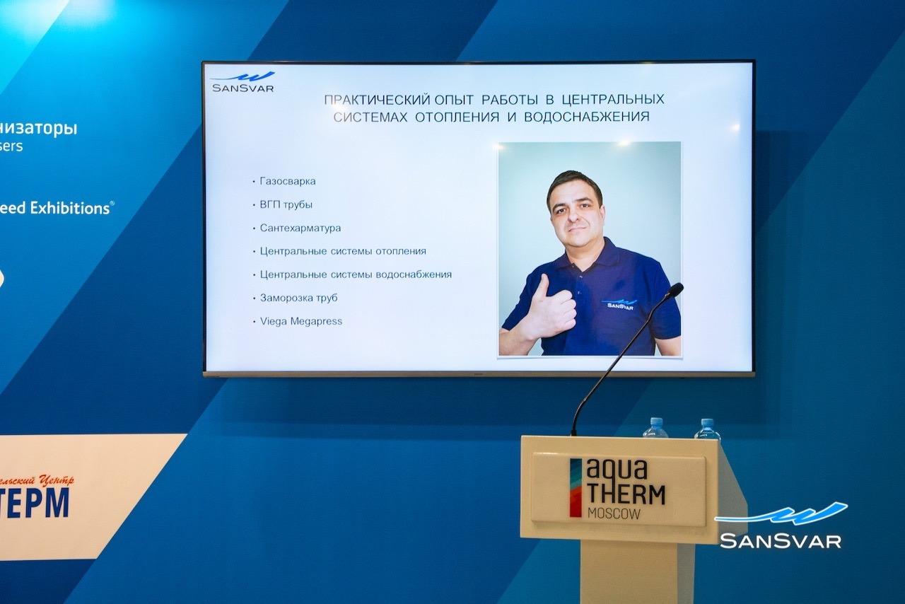 seminar000034e-1